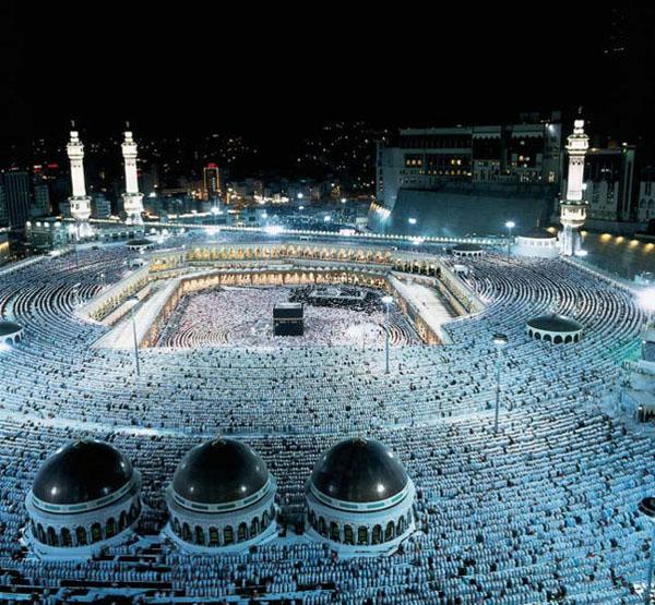 Archivo:Mecca skyline.jpg