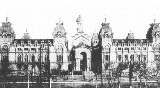 Archivo:Palacio de Justicia.jpg