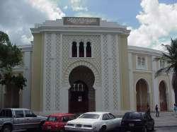 Maestranza de Maracay.