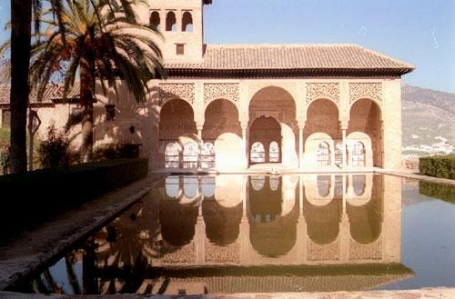 Archivo:Partal(Alhambra).jpg