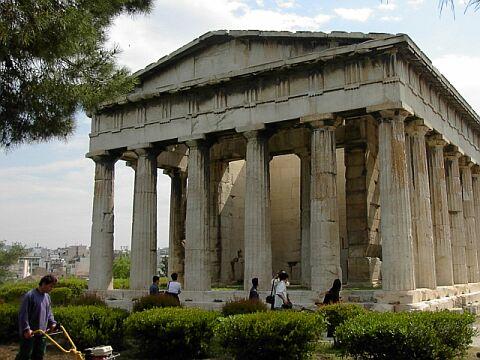 Archivo:Hephaistos.temple.AC.02.jpg