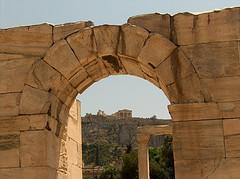 Antiguo arco romano