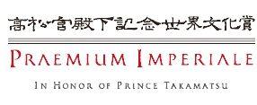 Premio imperial.jpg
