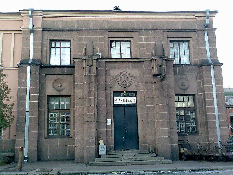 Archivo:Eliel Saarinen.Estacion de tren de Vyborg.jpg