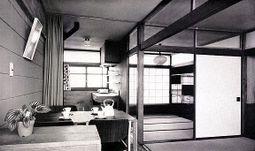 MaekawaKunio.ApartamentosHarumi.7.jpg