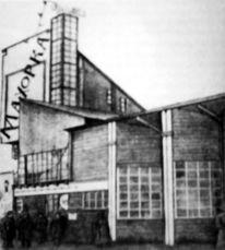 Melnikov.Pabellon Makhorka.2.JPG