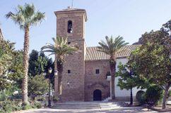 Iglesia de Nuestra Señora de la Encarnación, Cambil