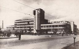 ArkadiMordvinov.OficinaPostal.4.jpg
