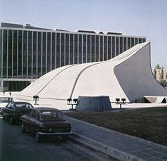 Bolsa de Trabajo de Bobigny, Francia (1976-1978)