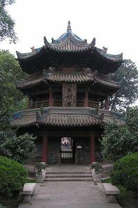 Minarete de la Gran Mezquita, en estilo chino