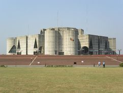 Asamblea Nacional de Bangladesh, Dhaka (1962-1983)