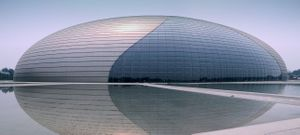 National Grand Theatre.jpg