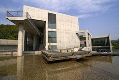 Museo de literatura de Himeji (1996)