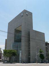 Banco Kiyo en Sakai, prefectura de Osaka (1994)