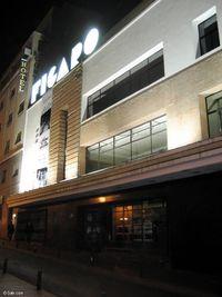 Cine Teatro Fígaro