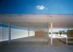 Centro BIT, Inca, Mallorca (1998)