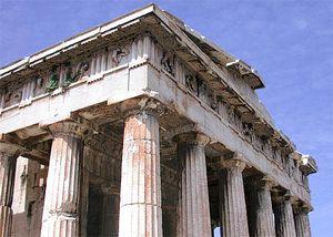 Hefestión (detalle) - Ágora de Atenas