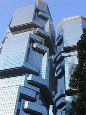 Lippo Center, Honk Kong (1987-1988)