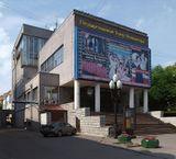 L+V+A:teatro en Povarskaya, Moscú (1929-1934)