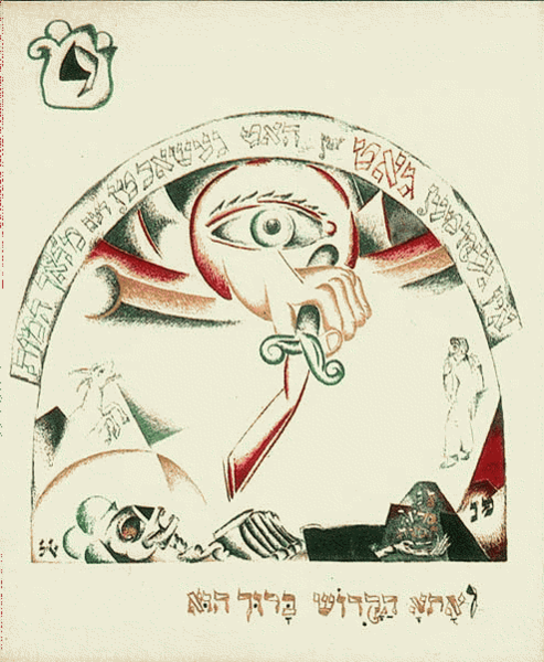 Archivo:Illustration by El Lissitzky from Jewish book 1919 2.png