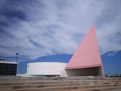 Centro Cultural Oscar Niemeyer, Goiânia (2004-2006)