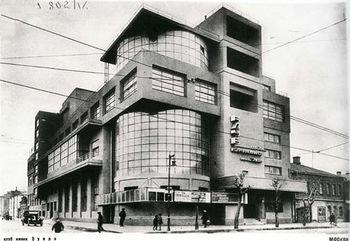 Ilya Golosov. Club de trabajadores de Zuev.1.jpg
