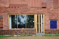 Aalto.CasaMuuratsalo.3.jpg