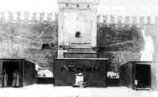 MausoleoLenin.1.1.jpg