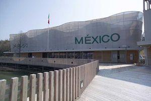 PabellónMéxicoExpo2005Aichi.1.jpg