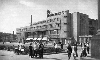 CocinaIndustrialKirovsky.1.jpg
