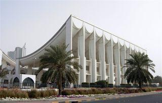 Asamblea nacional de Kuwait (1972-1984)