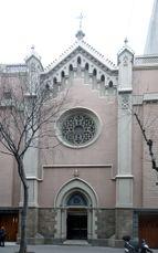 Iglesia del convento de los PP. Paúles, Barcelona (1886)