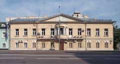 L+V+A:Casa Aratsky, Moscú (1913)