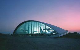 Museo Americano del Aire, Cambridge, Inglaterra (1987-1997)