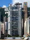 HK HSBC Main Building 2008.jpg