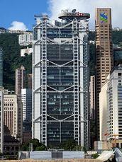 Sede de HSBC, Hong Kong (1979-1986)