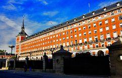 Ministerio del Aire, Madrid (1942-1958)