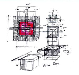 Tadao.TemploKomyoJi.Planos3.jpg