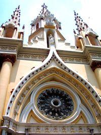 Vista parcial de la Basílica Menor Santa Capilla