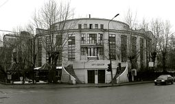 Kauchuk club moscow architect melnikov.jpg