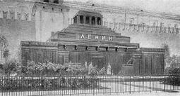 MausoleoLenin.5.jpg