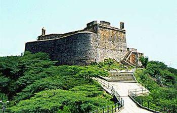 Fortín Solano en Puerto Cabello