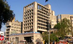 Banco Central de India, Ahmedabad (1966-1967)