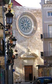 Fachada (plaza de Lope de Vega)