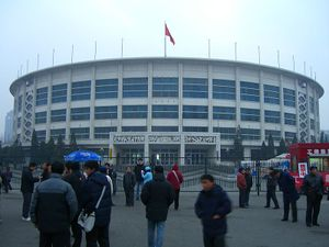 Beijing Workers Arena.jpg