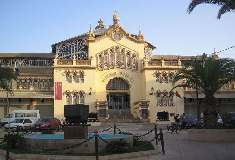 Archivo:La Union mercado.jpg