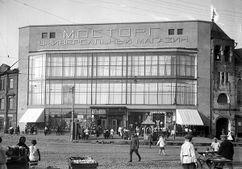 L+V+A:Grandes almacenes Mostorg, Moscú (1925-1928)