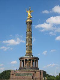 La Siegessäule (alemán:  'Columna de victoria' </font>)?