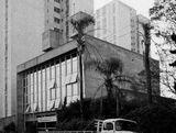 Sindicato de Metalúrgicos  de Guarulhos (1969)