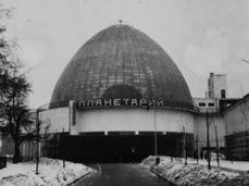 PlanetarioMoscu.4.jpg